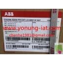 E3N2500 R2500 PR122/P-LSI WMP 3P NST