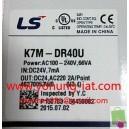 K7M-DR40U