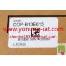 DOP-B10E615