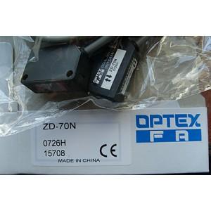OPTEX ZD-70N