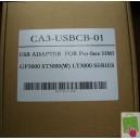 CA3-USBCB-01