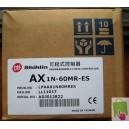 AX1N-60MR-ES