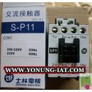 Contactor S-P11