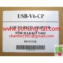 USB-V6-CP