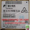 GYS751DC2-T2C