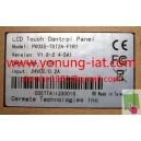 PV035-TST2A-F1R1