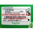 LC1D12U7C